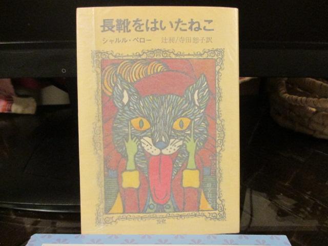 橋本勝氏のシュールな表紙